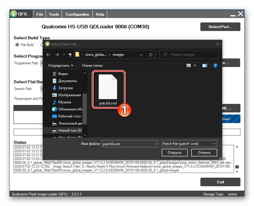 Xiaomi Redmi 5 Plus QFIL загрзука patch0.xml в программу
