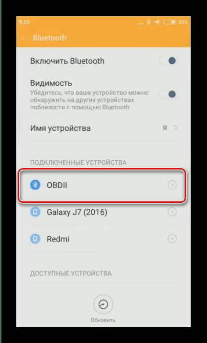 Закончить процедуру подключения по Bluetooth для использования ELM327 на Android