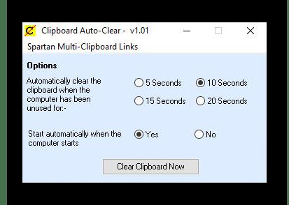 Запущенная программа Clipboard Auto-Clear для автоматической очистки буфера обмена в Windows 10