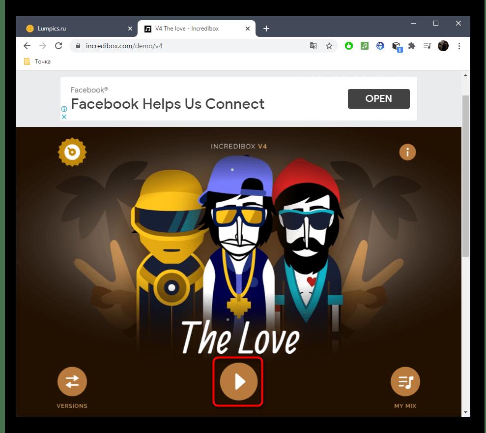 Запуск приложения Incredibox для создания музыки битбокс
