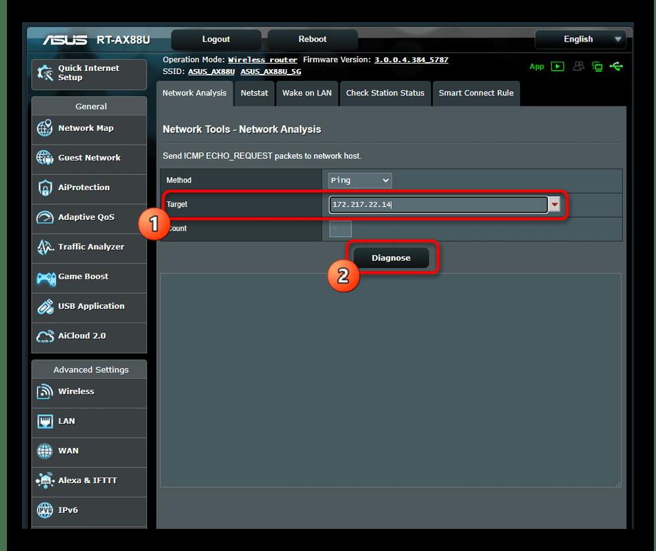 Запуск пропинговки IP-адреса через веб-интерфейс маршрутизатора