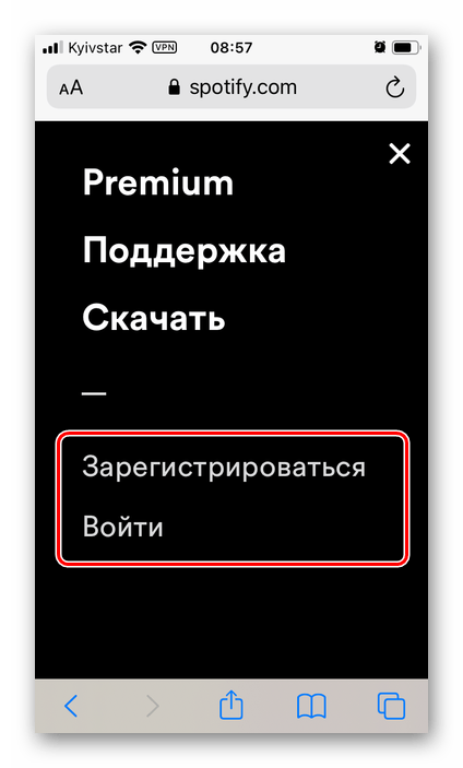 Зарегистрироваться или войти в свой аккаунт на сайте Spotify в браузере