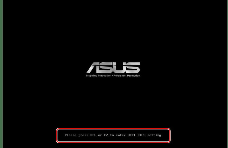 Заставка материнской платы при включении компьютера с клавишей для входа в BIOS при ошибке No Bootable Device
