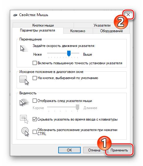 A4Tech Bloody регулировка скорости движения указателя мыши средствами ОС Windows завершена