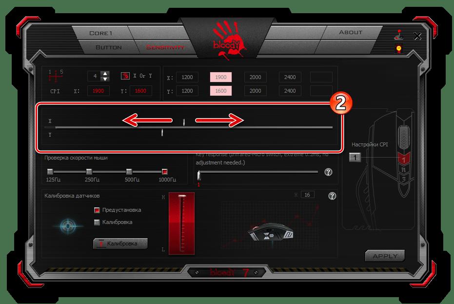 A4Tech Bloody установка собственного показателя разрешения сенсора мыши по оси X