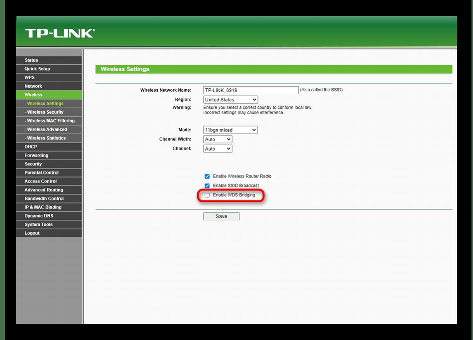 Активация параметра, отвечающего за включение WDS на роутерах TP-Link