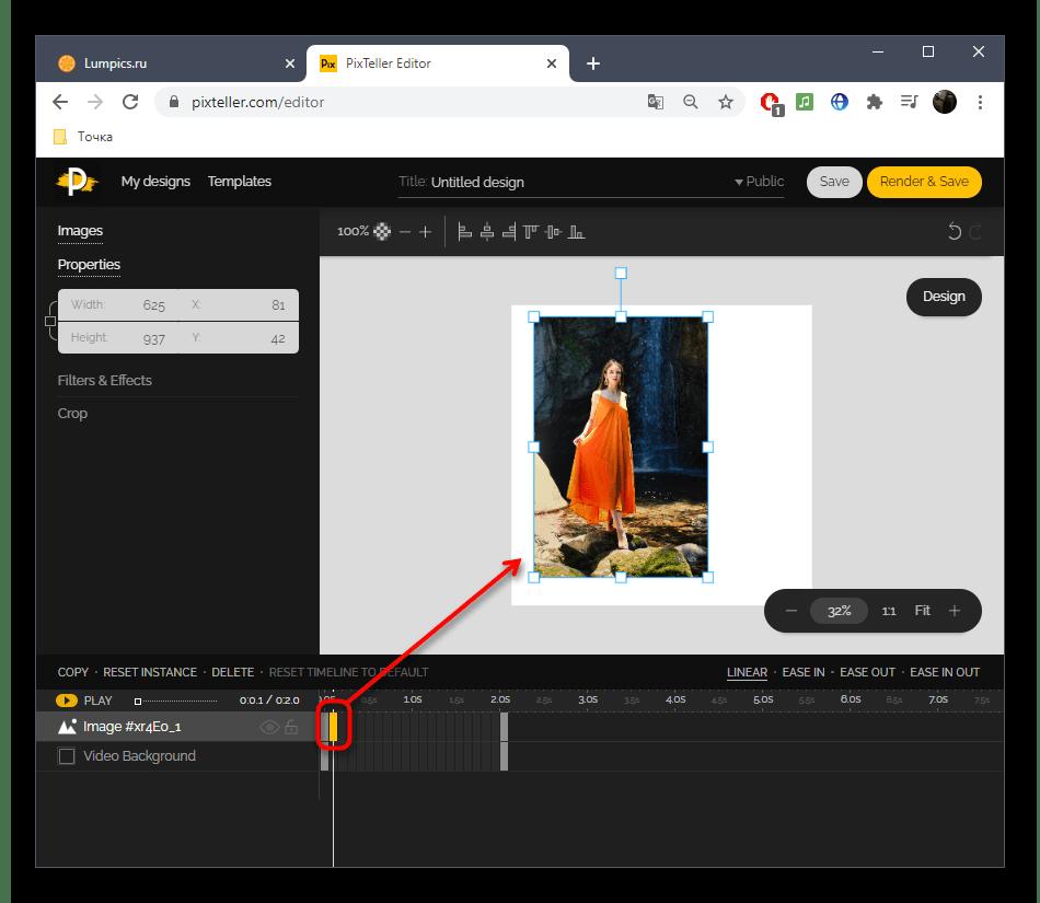 Анимирование изображения при помощи онлайн-сервиса PixTeller