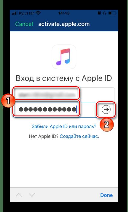 Авторизация в приложении SongShift сервиса Apple Music для переноса музыки в Spotify на iPhone