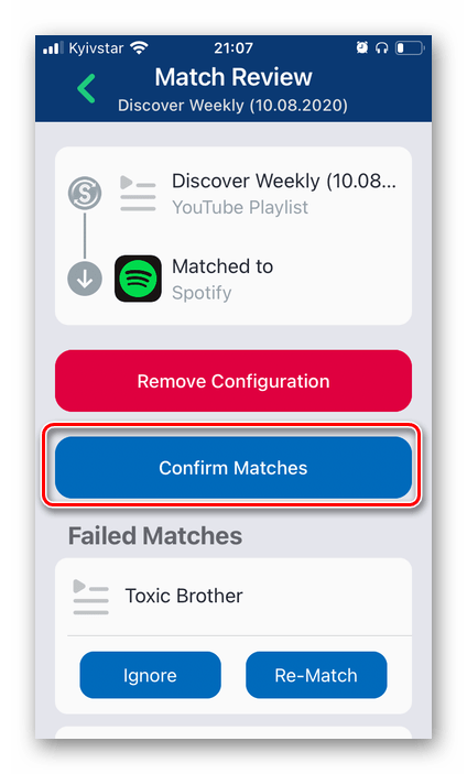 Confirm Matches для переноса музыки из YouTube в Spotify в приложении SongShift на iPhone