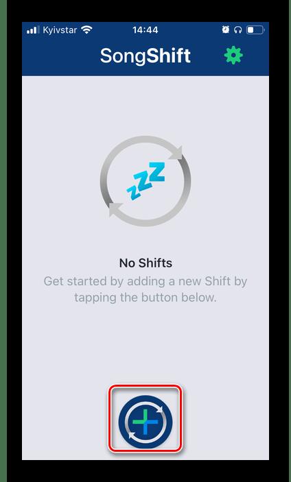 Добавить плейлист в приложении SongShift для переноса музыки из Apple Music в Spotify на iPhone
