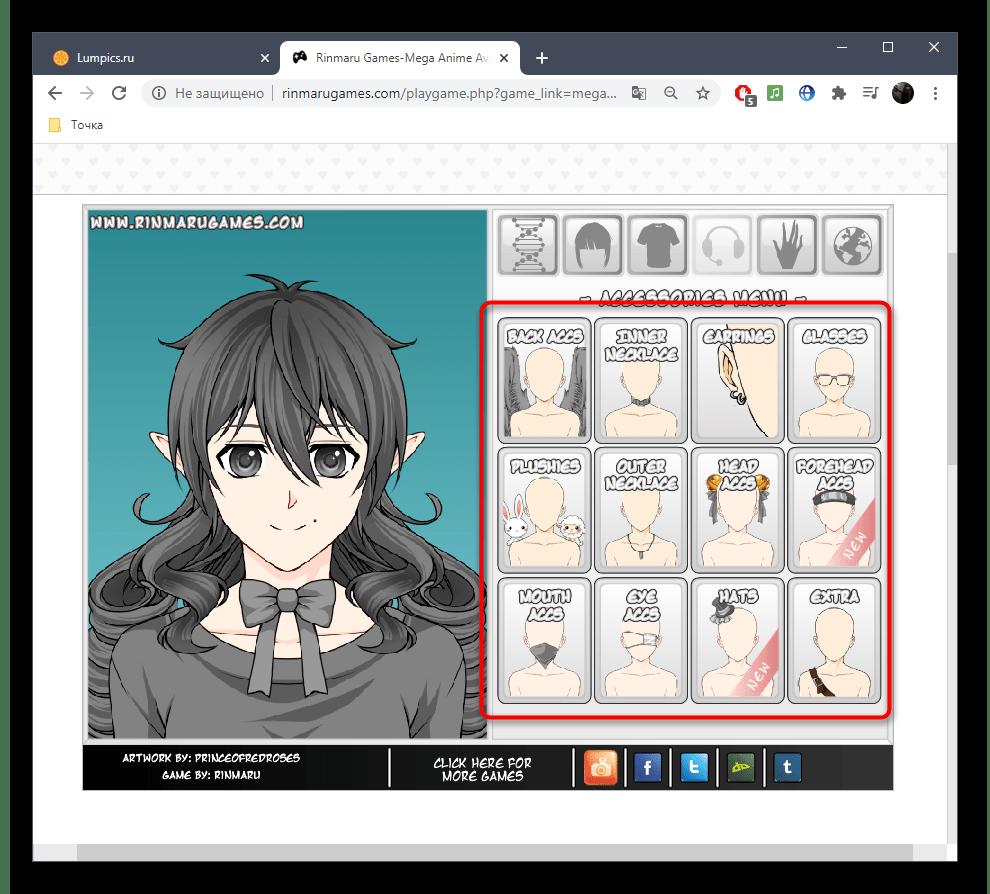 Дополнительные атрибуты для аниме-персонажа в онлайн-сервисе Rinmaru