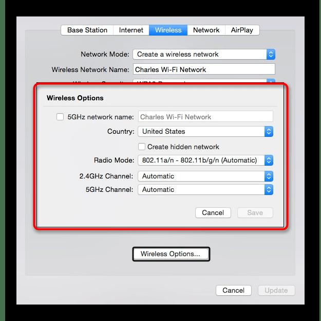 Дополнительные настройки беспроводной сети роутера Apple через приложение