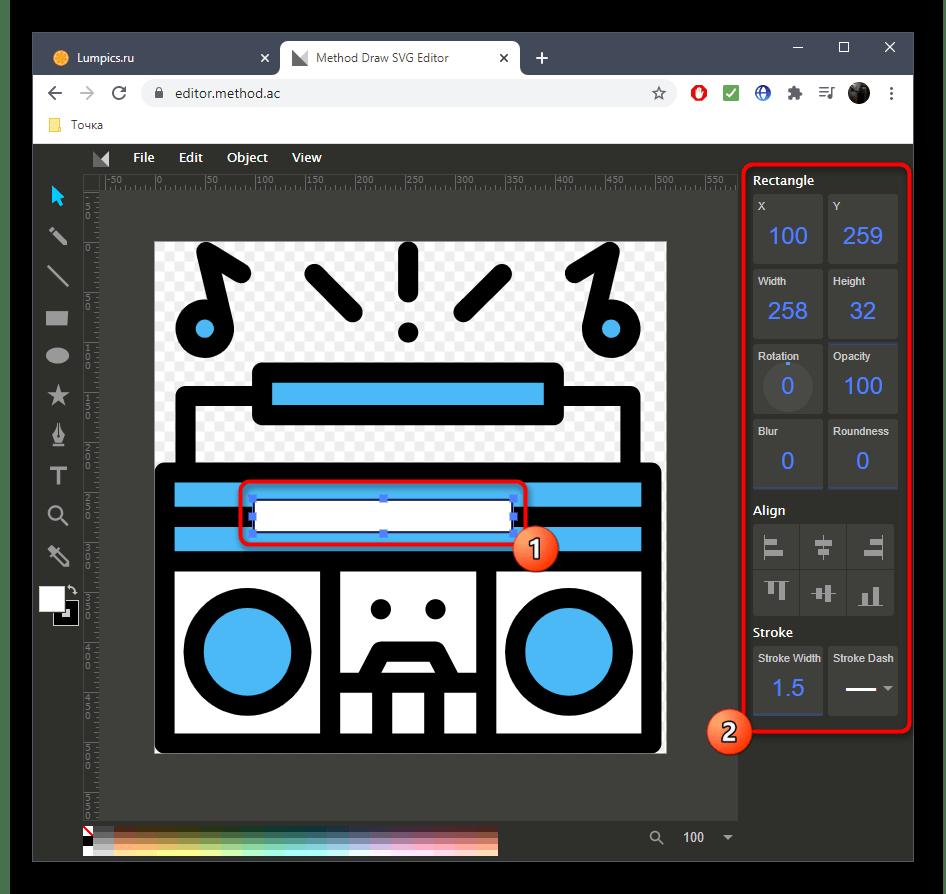 Дополнительные опции при редактировании SVG через онлайн-сервис Method