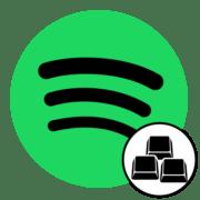 Горячие клавиши в Spotify
