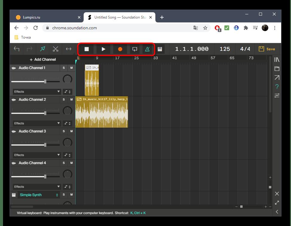 Инструменты воспроизведения трека во время сведения в онлайн-сервисе Soundation