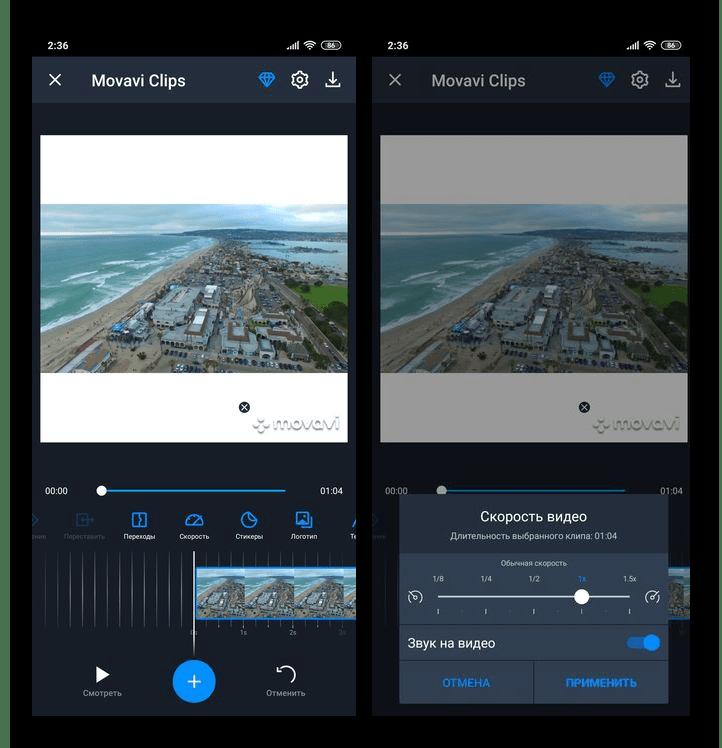Интерфейс приложения Movavi Clips для ускорения видео на Android