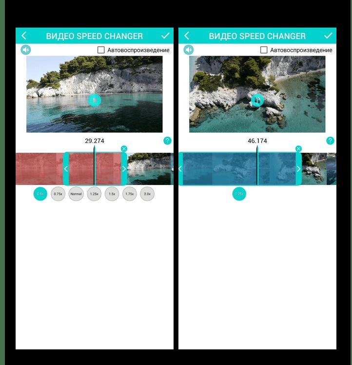Интерфейс приложения SlowMo FastMo для ускорения видео на Android