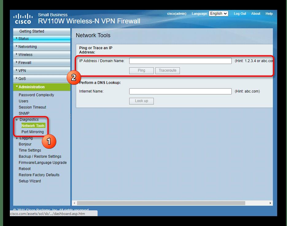 Использование средств диагностики для проверки сети через веб-интерфейс роутера Cisco
