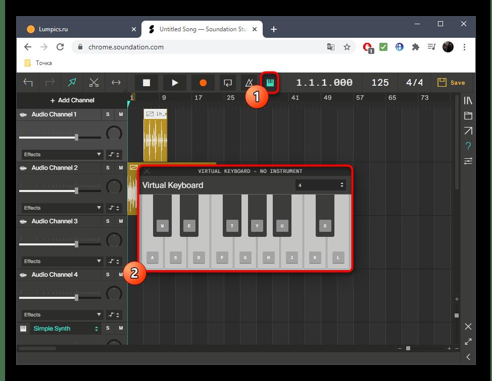 Использование виртуальной клавиатуры при сведении трека в онлайн-сервисе Soundation