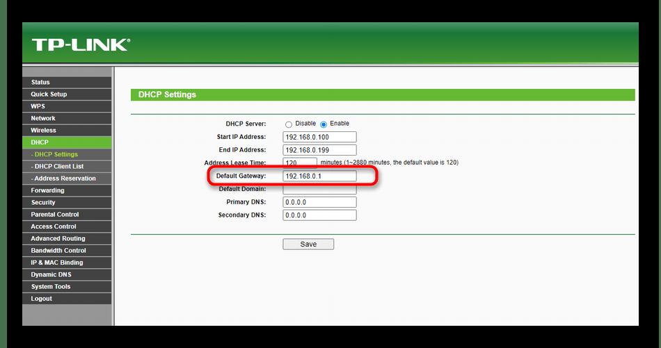Изменение шлюза по умолчанию при решении проблем с подключением WDS на роутерах TP-Link