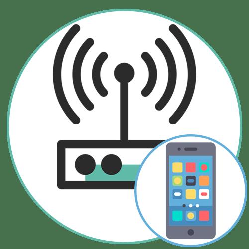 Как настроить роутер через телефон