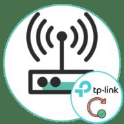 Как обновить роутер TP-Link