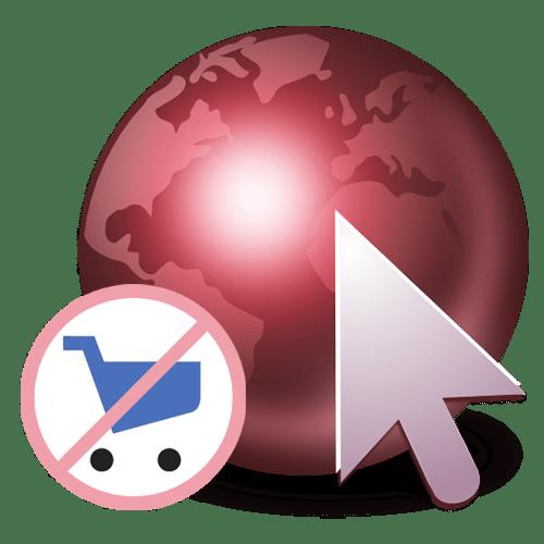 Как отключить Яндекс.Советник