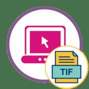 Как открыть файл TIF онлайн