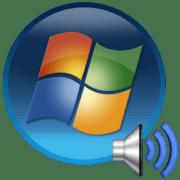 как открыть микшер громкости в windows 7