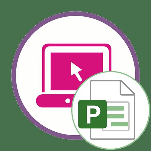 Как открыть MPP онлайн