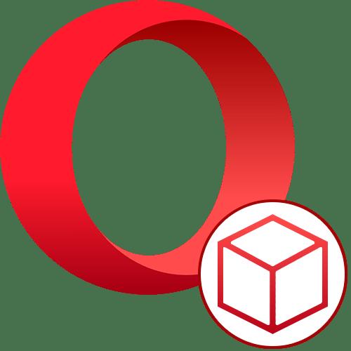 Как открыть расширения в Опере