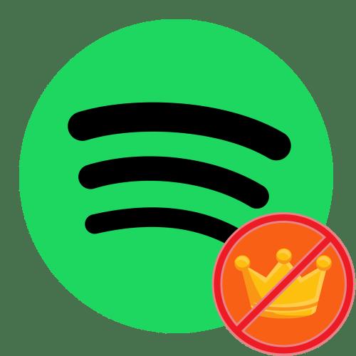 Как отменить подписку на Spotify