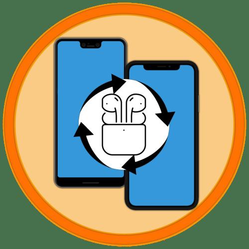 Как подключить АирПодсы к телефону