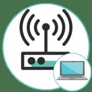 Как подключить ноутбук к роутеру через кабель