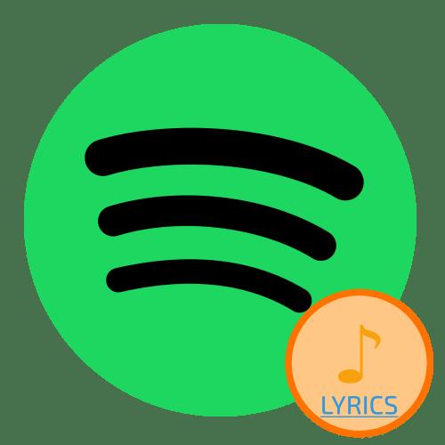 Как посмотреть текст песни в Spotify