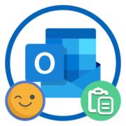 Как поставить смайлик в почте Outlook