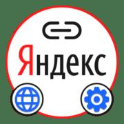 Как сделать быструю ссылку в Яндексе