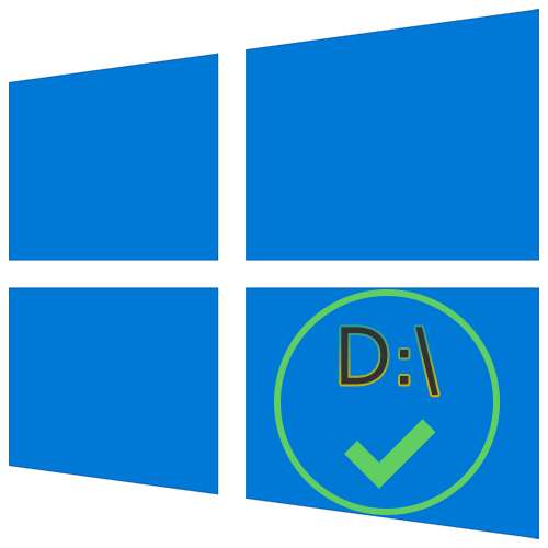 Как сделать диск Д основным в Windows 10