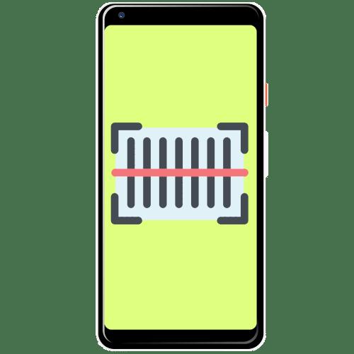 как сканировать штрих-код на андроид