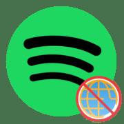 Как слушать музыку без интернета в Спотифай