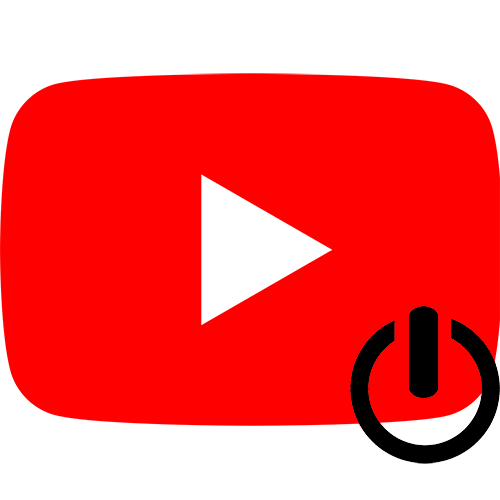 Как смотреть и слушать Ютуб в фоновом режиме