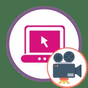 Как создать клип онлайн