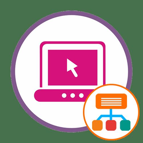 Как создать Sitemap онлайн