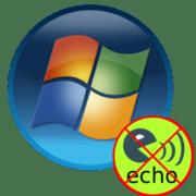 как убрать эхо в микрофоне windows 7