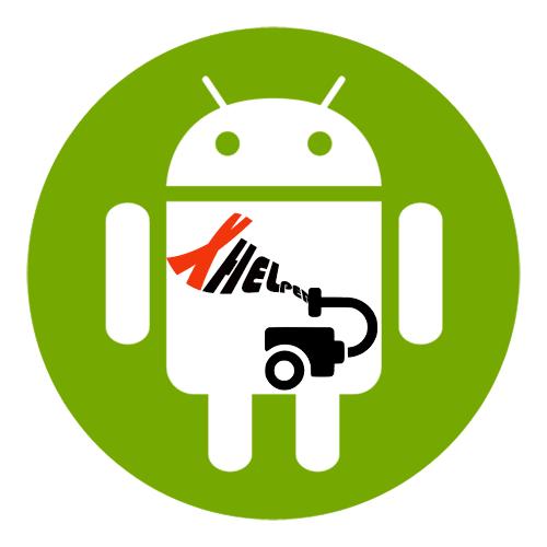 Как удалить helper на Андроиде