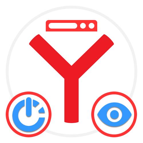 Как вернуть верхнюю панель в Яндексе
