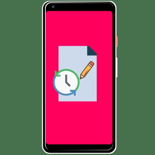 как восстановить заметки на андроиде
