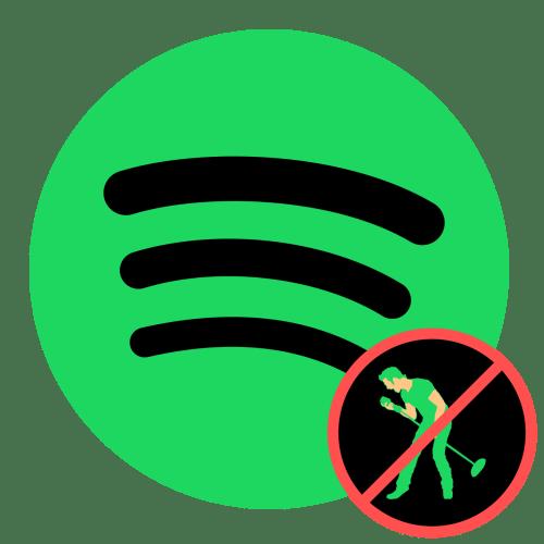 Как заблокировать исполнителя в Spotify