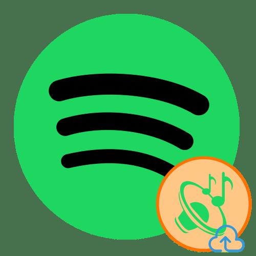 Как загрузить свою музыку в Spotify