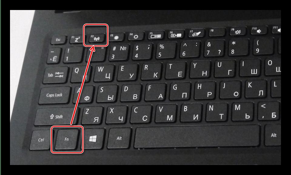 Комбинация для выключения Bluetooth на Windows 7 посредством клавиатуры ноутбука